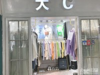出售银泰商业大厦11平米面议商铺