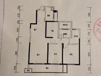 长岛府2区 14楼 103平 3室2厅1卫 全新无装