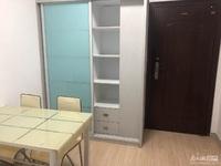 日月城7楼单身公寓精装一室一厅家电家具齐全