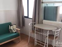 出租市陌西区1室1厅1卫27平米1200元/月住宅