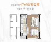 47㎡住宅公寓