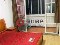 凤凰二村1室1厅1卫1400元/月,精装