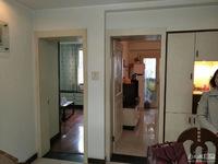 潜庄公寓,附小四中,居家装修,拎包入住,户型正气,满2年,价格协商,一看就中好房