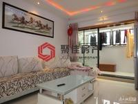 东湖家园两室两厅,带露台,精装,满5年,13738240404微信同号