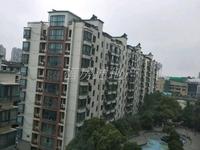 便宜出售风雅苹洲7楼139平米,自住装修三室,采光充足,满两年,美丽价160万