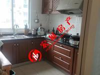 富丽家园,二室二厅明厨卫,良装,满五年无个税