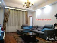 29297:金湖人家1楼精装三室二厅出售