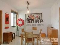 东湖家园三室两卫,居家装修,满5年,单价9千多,13738240404微信同号