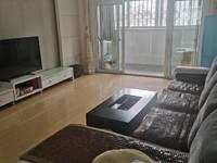 湖东家园2楼127平米195万精装有钥匙13905728621