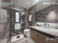 宝龙旭辉城15楼好楼层,位置好,98平,三室二厅二卫,报价160万,包税
