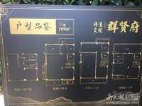 仁皇板块 祥生品质排屋别墅出售 现房现房 送花园 地下室150平 看房方便