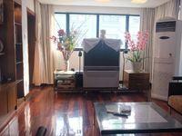 滨河花园 3室2厅1卫 精装修 保养很好