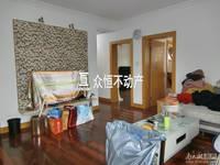 华源城市花园 5楼带阁楼 4室2厅2卫 满五年 总价包含独立产权汽车库一个
