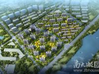 临名校 天河理想城 金成开发 109-119平东边套 小高层洋房 首付20来万