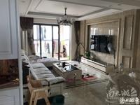 498出售西西那堤 三室二厅二卫 南北通透 自住精装 满2年