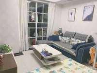 1007诺德上湖城两室两厅精装修,家电齐全,三开间朝南,无个税