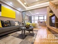 城东核心地段 豪华装修 周边名校围绕 买一层送一层即买即住即收租月租2500起