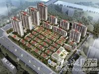 清盘特惠 城东万达北 祥生品质住宅 1万1单价 品质住宅 精装修 拎包入住