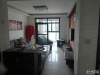 房东诚意出售百合公寓129平,楼下78平,楼上51平,送27平大露台,看中可议价