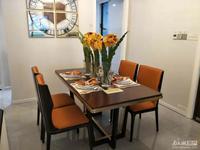 南太湖西苑 急售109平 居家简装 位置好 得房率高 免费接送看房 价格可谈