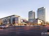 永辉城市生活广场