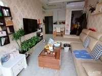 亿丰怡家公馆10楼 62平 两室两厅 18年精装 家具家电齐全 76万