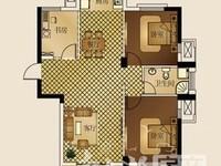 星汇半岛三室二厅一卫全新无装修出售