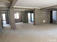 急售祥生2楼133平米四室二厅二卫全新毛胚一口价 188万