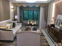 急售三合家园105方3房2厅2卫精装修仅售94万 可看房