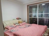 金泉花园3楼居家精装52.5平米1.5室1厅满2年75万