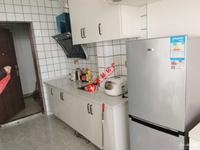 爱家华城,精装,一室一卫一敞开式厨房