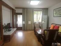 出售潜庄公寓 精装3室2厅1卫 双学区 东白鱼潭小区以东,华丰二期以北
