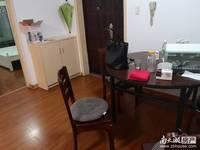 出租中兴华苑2室1厅1卫70平米1100元/月住宅