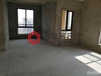 凤凰城三室两厅,89平119.8万!毛坯,满2年,有钥匙,13738240404