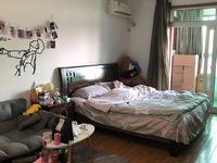 望湖花园16楼,48.25平方,单身公寓,二年外,精装,拎包入住,价60万