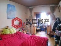 凤凰二村6楼36平一室一厅、39万、简单装修、拎包入住、