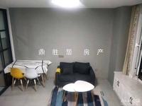 出售爱家华城 精装1室1厅1卫 红丰路1088号 清河大桥西侧
