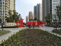 出售汎港二期32楼,三室二厅二卫,毛坯,122万