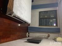 出租都市家园一区3室1厅1卫140平米3100元/月住宅