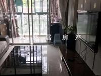 出售金宸花园 精装2室2厅1卫 双学区 仁皇山新区