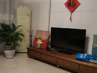 阳光城,精装修,拎包住,户型正气,二室半二厅,位置好,价格协商,满2年,急售