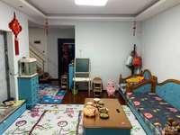 中大绿色家园多层5楼跃层三室两厅两卫自住精装修,汽车库另售,超低价急售