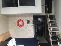 明都锦绣苑北楼复式公寓 满两年 朝西带阳台