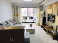 美欣家园小区环境好,居家装修,带品牌家电,空调4台,洗衣机带烘干,首次出租