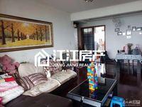 独家出售:西西那堤24楼 118.44平 三室二厅二卫 精装 满两年