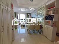 本店出售:西西那堤14楼 85平 精装修 满二年 二室两厅一卫 100.8万