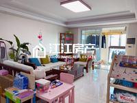 独家出售: 凤凰明珠 风水好房,中高层,118平三室两厅一卫精装修188万满两年