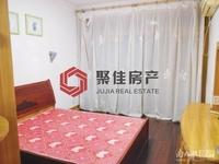 东白鱼潭小区4楼74.5平2室2厅简单装修、103万,四中学区