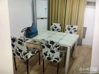 出售天元颐城2室2厅1卫89平米150万住宅