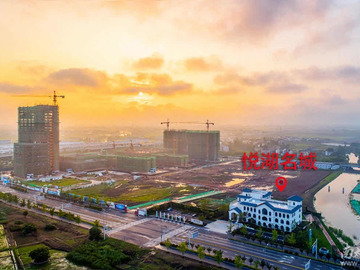 中建投·悦湖名城